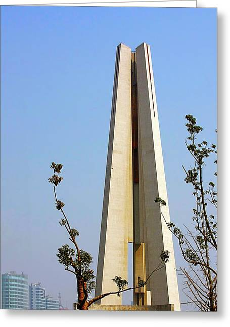 Bund Greeting Cards - Monument to the Peoples Heroes - Shanghai China Greeting Card by Christine Till