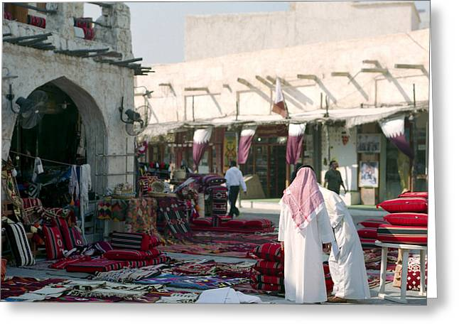 Mideast Greeting Cards - Morning in Souq Waqif  Qatar Greeting Card by Paul Cowan