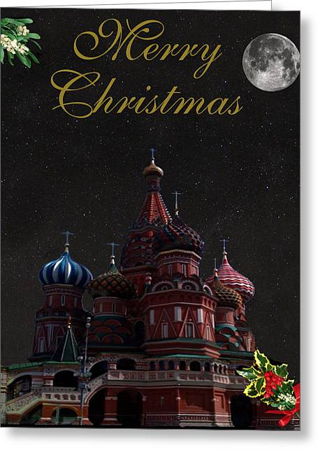 Union Square Mixed Media Greeting Cards - Moscow Merry Christmas Greeting Card by Eric Kempson