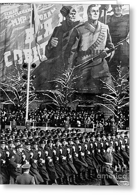 Moscow: Military Parade Greeting Card by Granger