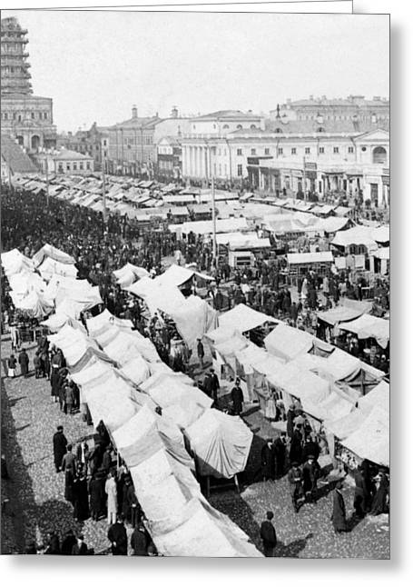 European Markets Greeting Cards - Moscow Russia - The Great Sunday Market - c 1898 Greeting Card by International  Images