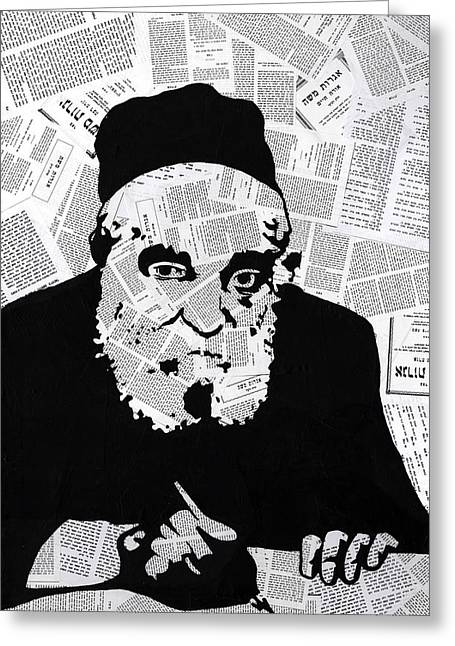 Moshe Feinstein Greeting Card by Anshie Kagan