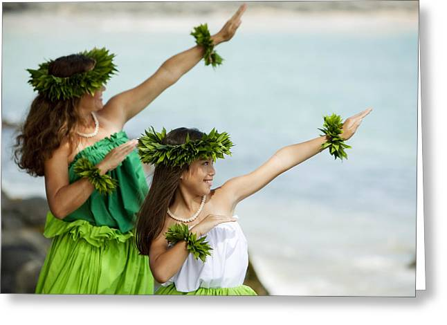 Aloha From Hawaii Greeting Cards - Mother Daughter Hula Greeting Card by Ron Dahlquist - Printscapes