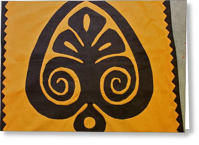 Applique Tapestries - Textiles Greeting Cards - Motif Greeting Card by Ghazel Rashid