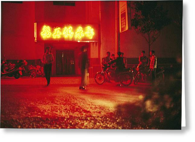Chromatic Greeting Cards - Motorcyclists Outside A Karaoke Bar Greeting Card by Justin Guariglia