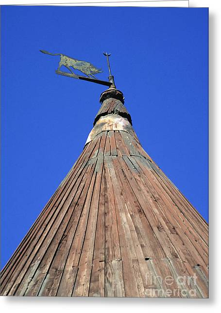 Wind Vane Greeting Cards - Moulin de Daudet. Fontvieille. Provence Greeting Card by Bernard Jaubert