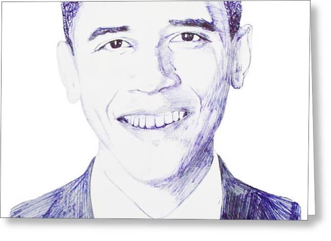 Mr. President Greeting Card by Benjamin McDaniel