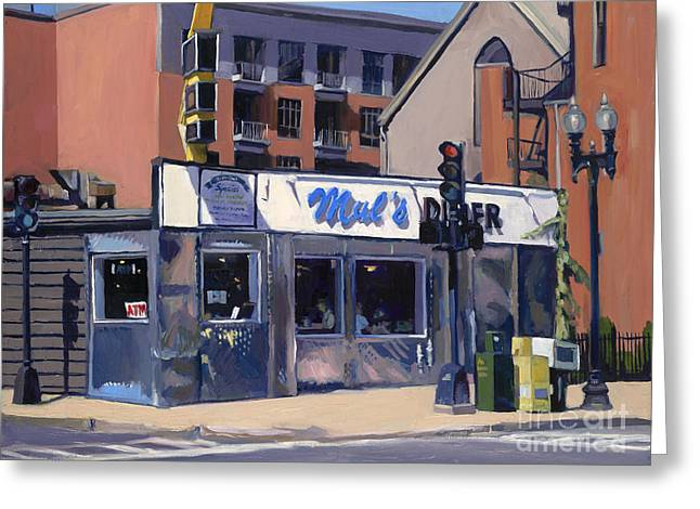 South Boston Greeting Cards Greeting Cards - Muls Greeting Card by Deb Putnam