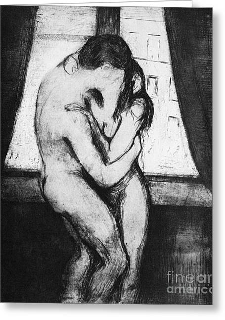 Lovers Embrace Greeting Cards - Munch: The Kiss, 1895 Greeting Card by Granger