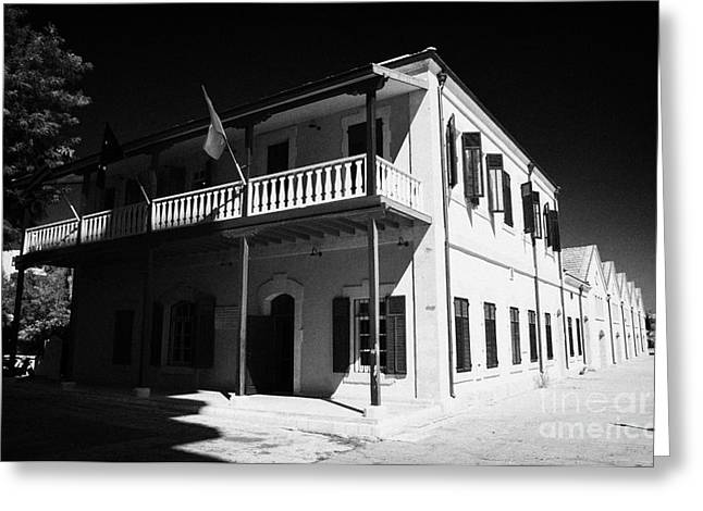 Municipal Cultural Centre And City Museum And Archives In The Restored Old Colonial Port Larnaca  Greeting Card by Joe Fox