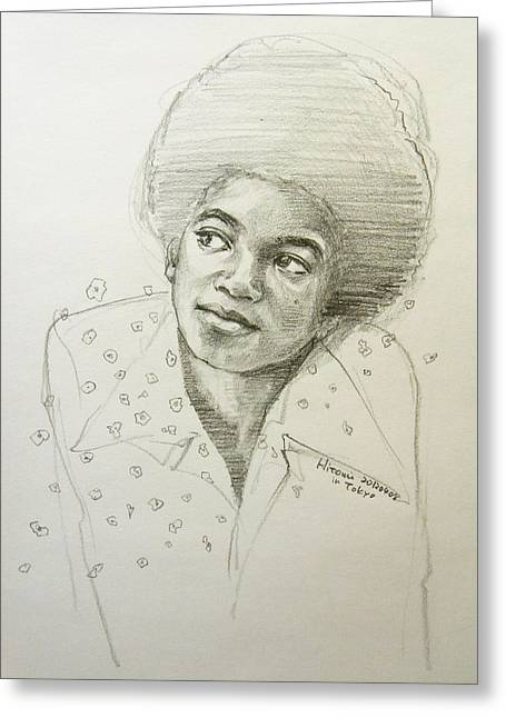 Michael Jackson Drawing Greeting Cards - Music and me Greeting Card by Hitomi Osanai