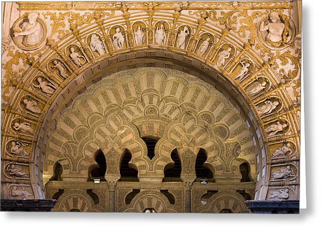 Mezquita Greeting Cards - Muslim Arch with Christian Reliefs in Mezquita Greeting Card by Artur Bogacki