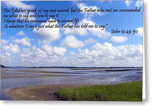 Christian Pictures Digital Greeting Cards - My Father Told Me Greeting Card by Sheri McLeroy