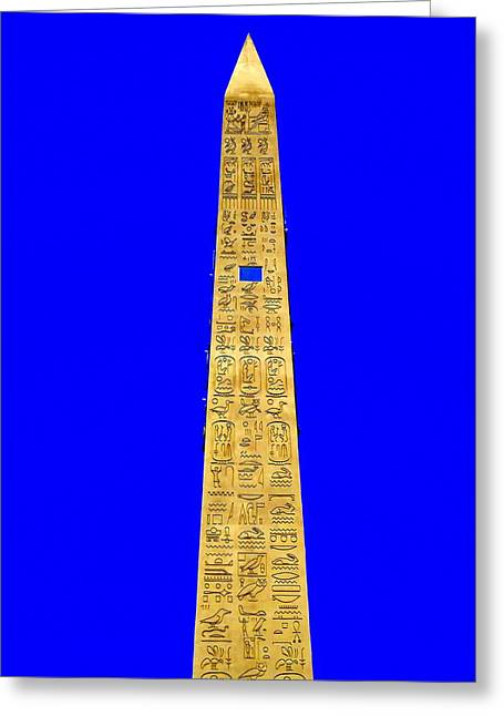 Luxor Greeting Cards - My Vegas Luxor 6 Greeting Card by Randall Weidner