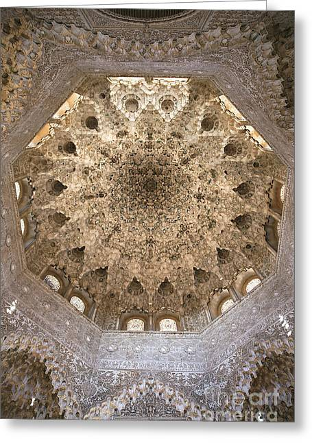 Granada Greeting Cards - Nasrid Palace ceiling Greeting Card by Jane Rix