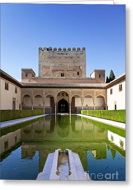 Mediterranean Landscape Greeting Cards - Nasrid Palace from fish pond Greeting Card by Jane Rix