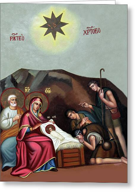 Hebron Greeting Cards - Nativity Scene Greeting Card by Munir Alawi