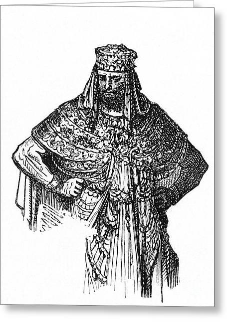 Nebuchadnezzar Greeting Cards - Nebuchadnezzar Ii Greeting Card by Granger