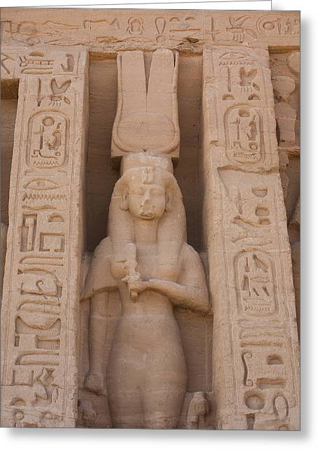 Statue Portrait Greeting Cards - Nefertari, One Of Ramses Iis Wives Greeting Card by Taylor S. Kennedy