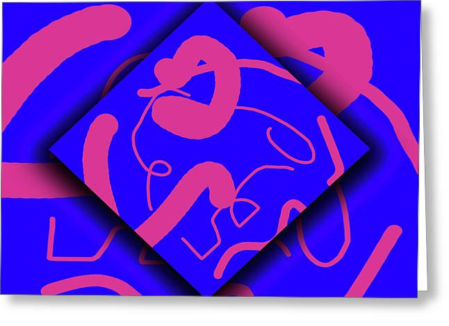 Non-sensical Art Greeting Cards - Neon Out of Bounds Greeting Card by Carolyn Marshall