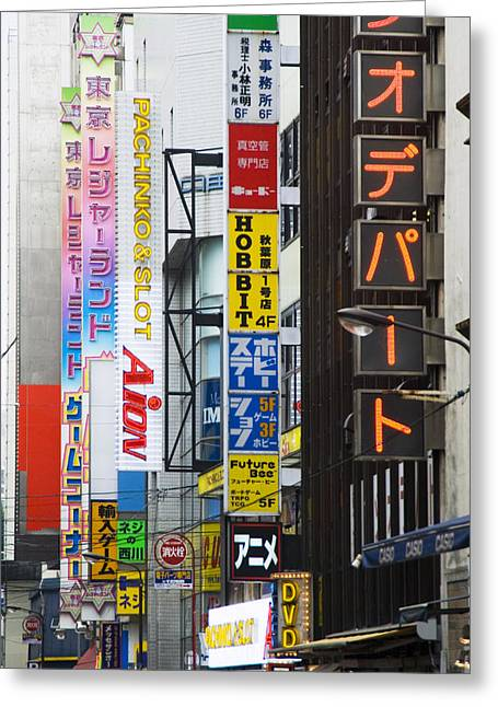 Overhang Greeting Cards - Neon sign street scene Greeting Card by Bill Brennan - Printscapes