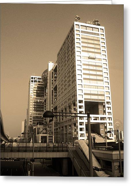 Contemporary Architecture Greeting Cards - New Tokyo Greeting Card by Naxart Studio