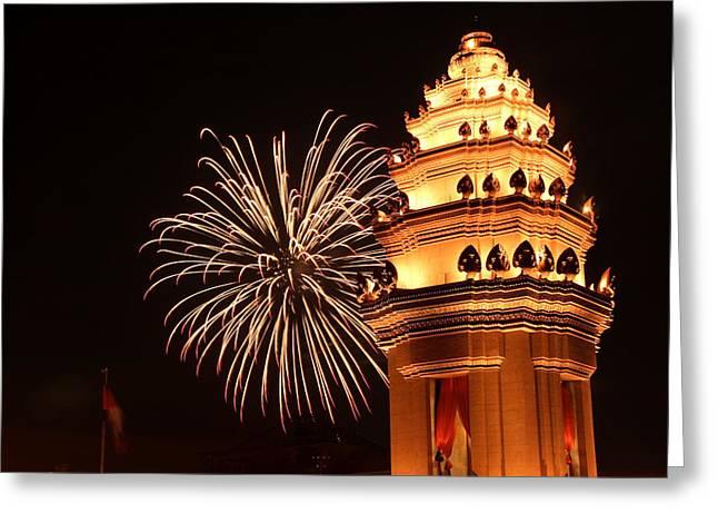 Cambodia Greeting Cards - New Year in Phnom Penh Greeting Card by Nabil Kannan