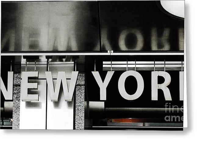Anahi Decanio Mixed Media Greeting Cards - New York New York abstract Greeting Card by Anahi DeCanio