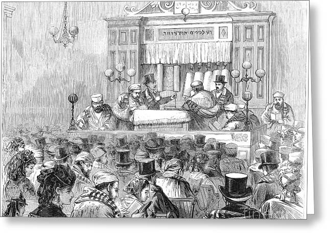Atonement Greeting Cards - New York Synagogue, 1871 Greeting Card by Granger