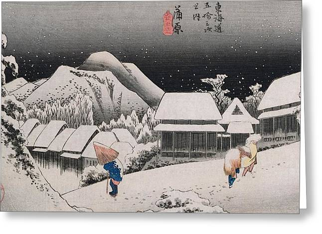 Illustration Paintings Greeting Cards - Night Snow Greeting Card by Hiroshige