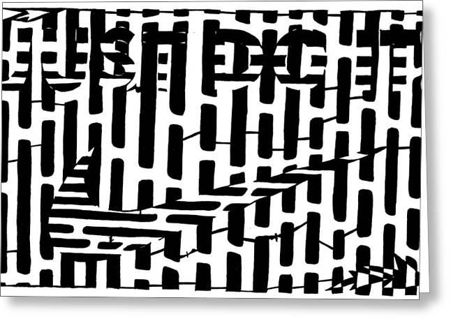 Nike Maze Greeting Card by Yonatan Frimer Maze Artist
