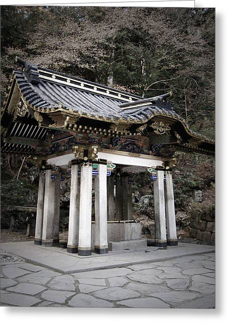 Monastery Greeting Cards - Nikko Architecture Greeting Card by Naxart Studio