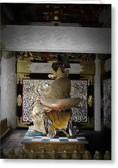 Red Buildings Greeting Cards - Nikko Golden Sculpture Greeting Card by Naxart Studio