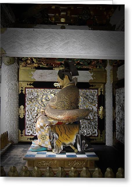 Pagodas Greeting Cards - Nikko Golden Sculpture Greeting Card by Naxart Studio