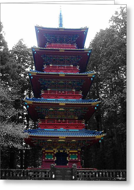 Nikko Pagoda Greeting Card by Naxart Studio
