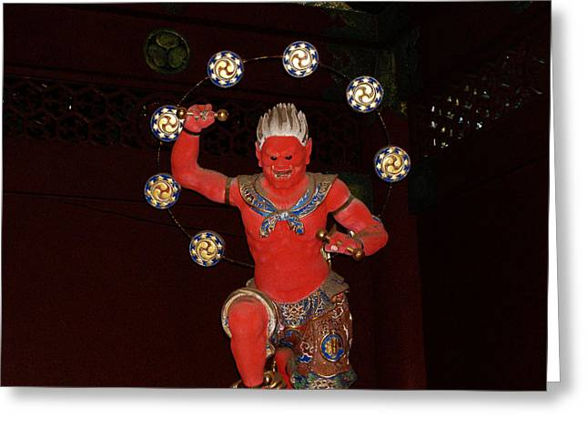 Japan Greeting Cards - Nikko Red Figure Greeting Card by Naxart Studio