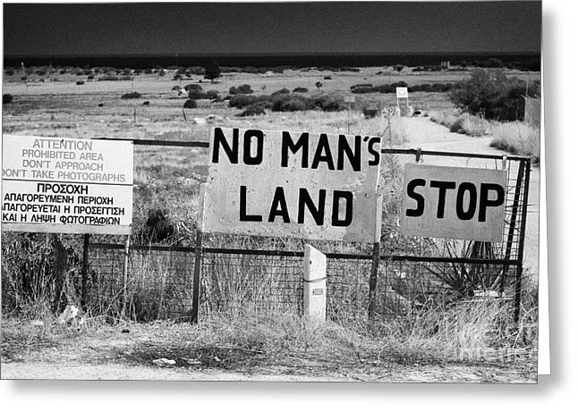 Kypros Greeting Cards - no mans land and restricted area of the UN buffer zone in the green line dividing cyprus Greeting Card by Joe Fox