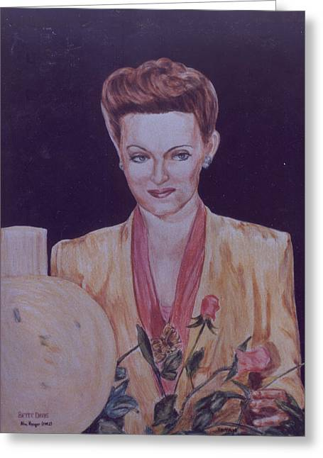 Voyager Drawings Greeting Cards - Now Voyager Greeting Card by Bryan Bustard