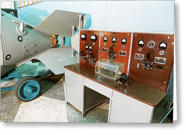 Atomic Bomb Greeting Cards - Nuclear Bomb Control Console, Russia Greeting Card by Ria Novosti