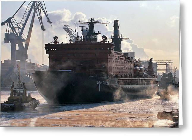 Seagoing Greeting Cards - Nuclear-powered Icebreaker, Russia Greeting Card by Ria Novosti
