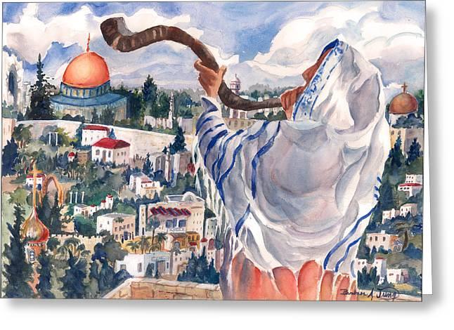 White Cloth Mixed Media Greeting Cards - O Jerusalem Greeting Card by Barbara Jung