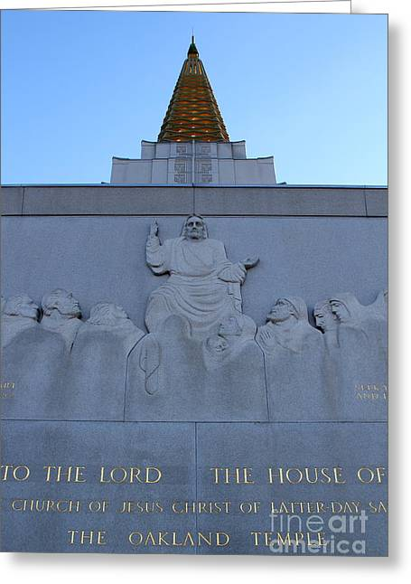 Burton Greeting Cards - Oakland California Temple . The Church of Jesus Christ of Latter-Day Saints . 7D11333 Greeting Card by Wingsdomain Art and Photography