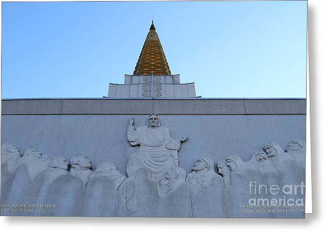 California Art Greeting Cards - Oakland California Temple . The Church of Jesus Christ of Latter-Day Saints . 7D11334 Greeting Card by Wingsdomain Art and Photography