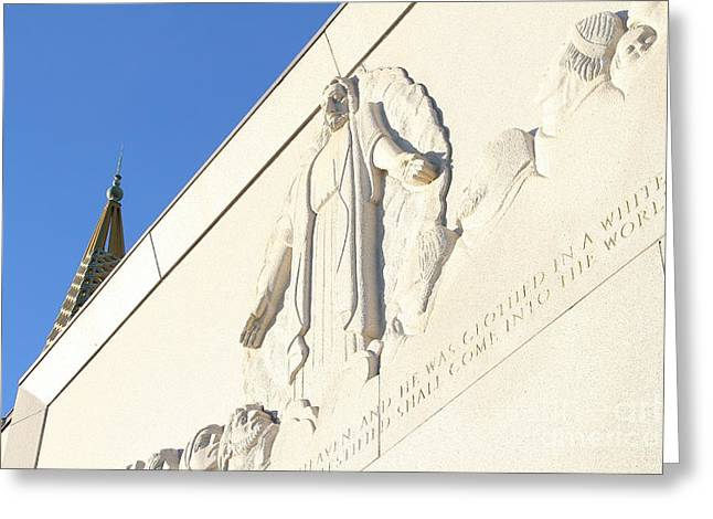 Burton Greeting Cards - Oakland California Temple . The Church of Jesus Christ of Latter-Day Saints . 7D11351 Greeting Card by Wingsdomain Art and Photography