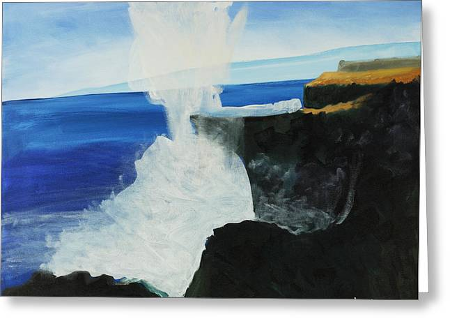 Black Painted Edges Greeting Cards - Ocean Spray at Blowhole Greeting Card by Katie OBrien - Printscapes