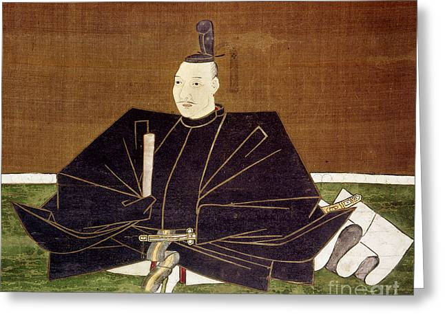 General Bradley Greeting Cards - Oda Nobunaga (1534-1582) Greeting Card by Granger