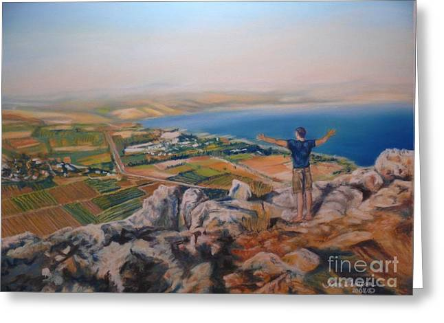 Oh Isreal Greeting Card by Terri Thompson