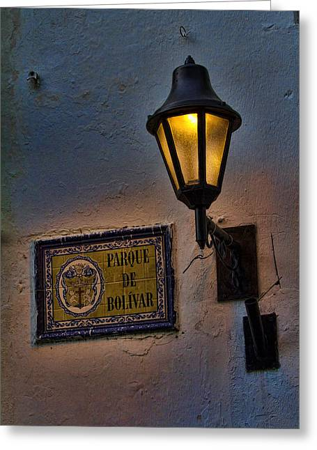 Colombia Greeting Cards - Old lamp on a colonial building in old Cartagena Colombia Greeting Card by David Smith