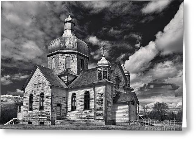 Byzantine Greeting Cards - Old Prairie Church and Storm Front Greeting Card by Royce Howland