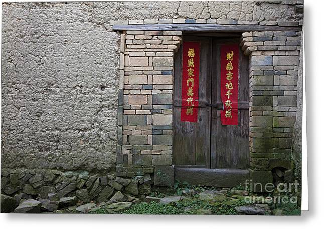 Old Beijing Greeting Cards - Old Wooden Door With Chinese Writing Greeting Card by Shannon Fagan